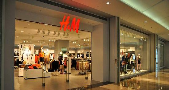 H&M等快时尚裤子登黑榜 被检测出质量问题_2