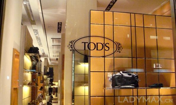TOD's集团中国地区销售额增长停滞 跟去年持平