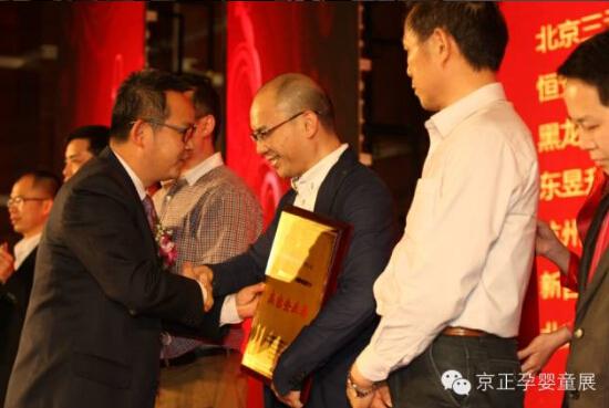第23届京正·北京孕婴童展展期活动精彩纷呈