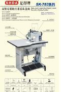 是得牌工業縫紉設備82714款