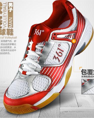 361度排球鞋