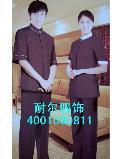 耐尔职业装94254款
