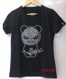 HI PANDA2013春夏休闲装 T恤