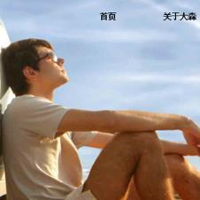 千森qiansen2013春夏休闲装 T恤