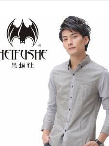 黑蝠社2013春季男装样品 衬衫