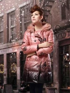 羽威YUWEI2013冬季羽绒服样品 羽绒服