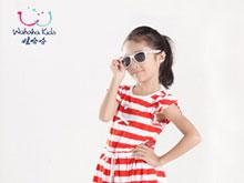 娃哈哈WAHAHA KIDS2013夏季童装样品