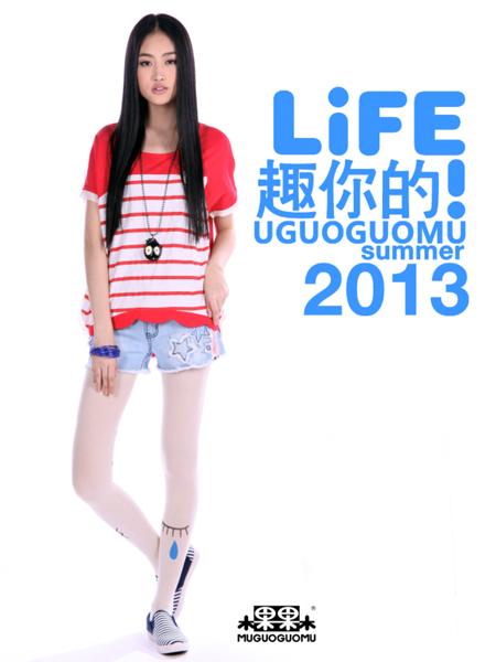 木果果木女装招商 打造国内最优秀女装品牌