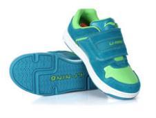 李宁LI-NING2013春夏童装童鞋板鞋