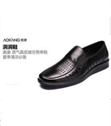 奥康鞋业16171款