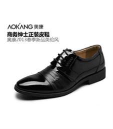 奥康鞋业16174款