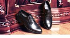 JUSLA鞋业16745款