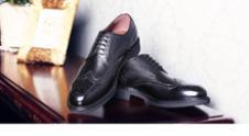 JUSLA鞋业16741款