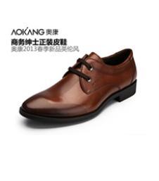 奥康鞋业16172款