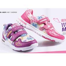 永高人YOGON2013春夏童装童鞋运动鞋