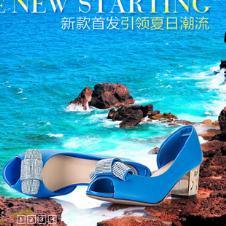 名典鞋业14286款