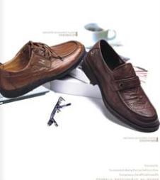 七匹狼鞋业16922款