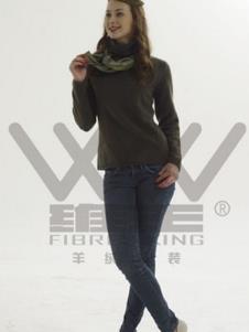 维王WEWOOL2013春季女士羊绒样品