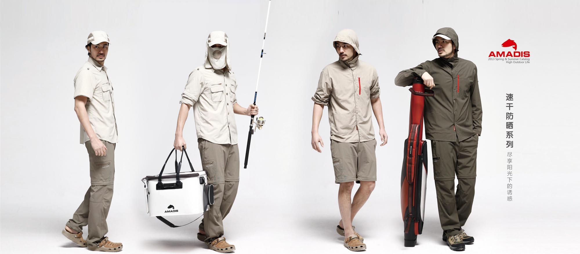 2013AMADIS阿玛迪斯夏季新品