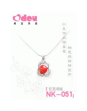 红豆HNGDOU饰品样品