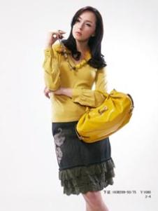 艾米雅女装17243款