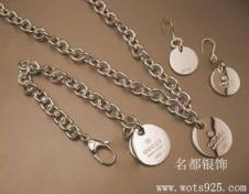 名都银饰时尚饰品20987款