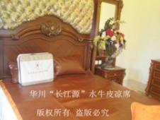 长江源家用纺织18326款