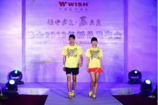 伟士WISH2013春夏装运动服饰样品男女装T恤