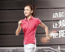 贵人鸟运动品牌服饰样品女装T恤款式