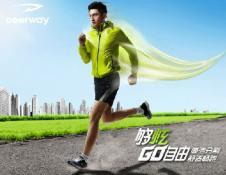 德尔惠Deerway2013春季运动品牌鞋样品男鞋