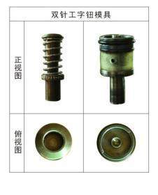 浩轩工业刺绣设备23617款