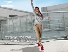 德尔惠Deerway2013春季运动品牌鞋样品女鞋