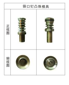 浩轩工业刺绣设备23616款
