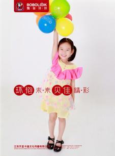 瓢虫贝贝BOBOLOOK童装儿童荷叶边连衣裙