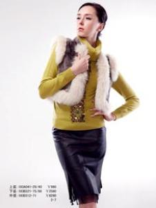 艾米雅女装17244款