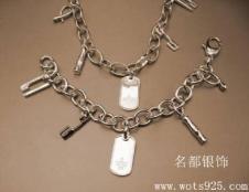 名都银饰时尚饰品20984款