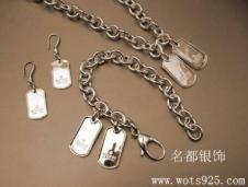 名都银饰时尚饰品20989款