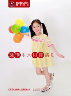 瓢虫贝贝BOBOLOOK童装儿童蓬松裙摆连衣裙