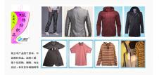 藍紡服裝面料37916款