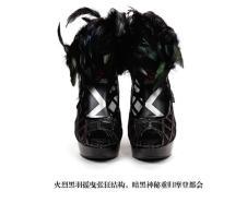 AMEI鞋业26173款