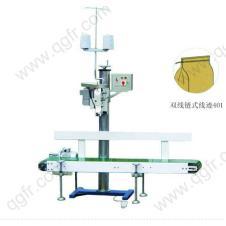 青工工业缝纫设备25659款