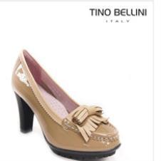 贝里尼鞋业29660款