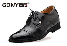 高尼鞋业28965款