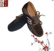 京欣源鞋业26850款