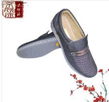 京欣源鞋业26846款