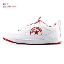 高尼鞋业28969款