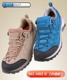 遨游仕鞋业32201款