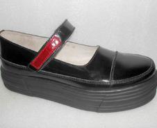 泰岫鞋业25989款