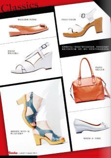BATA鞋业25316款