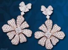 皇庭珠宝珠宝首饰27930款